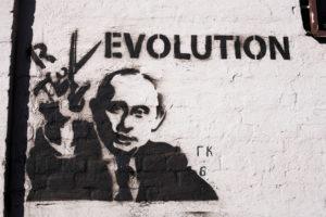 Moscou tag revolution thumbnail