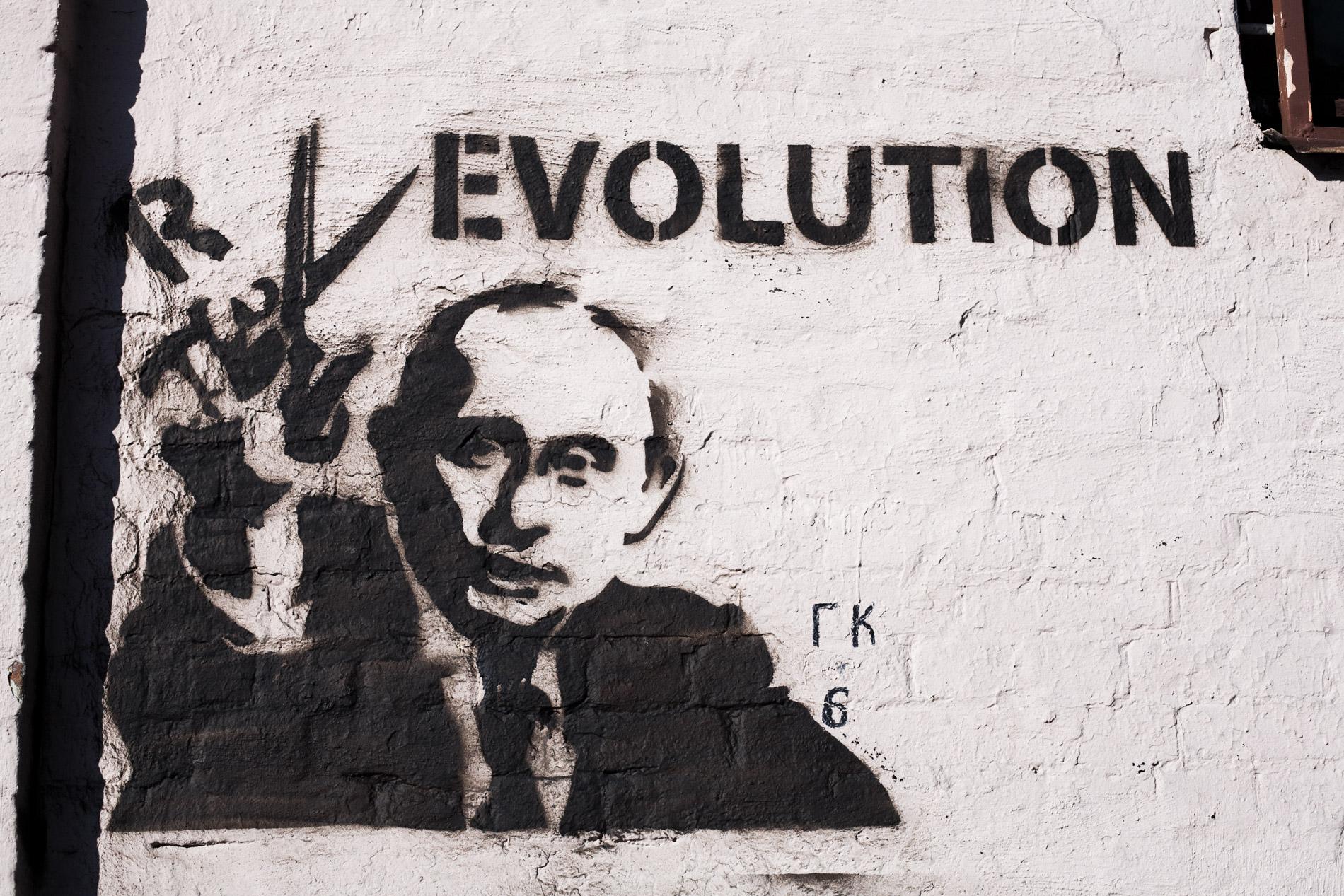 Moscou tag revolution