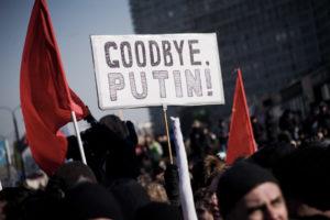 Manifestation de 15.000 opposants a Vladimir Poutine, suite a son election a la tete de la Russie. Moscou, le 10 mars 2012. thumbnail